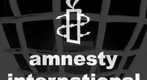 تقرير امنستي يتهم اسرائيل بانتهاك القانون الدولي عبر الاستيطان وحصار غزة