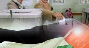 الرئيس عباس  يلتقي لجنة الانتخابات في رام الله