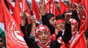 الشعبية تحمّل أطراف الاتفاق المسؤولية عن أحداث بنوك غزة