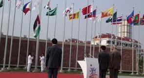 الفدائي يرفع علم  فلسطين بحصده برونزية اسيا للشواطئ في الصين