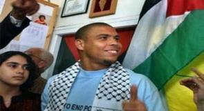 المهاجم البرازيلي رونالدو بطلا سينمائيا لفيلم فلسطيني