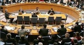 اجتماع طارئ لمجلس الأمن حول غزة صباح اليوم