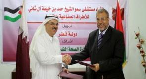 قطر تنشىء مستشفى للأطراف الصناعية بغزة