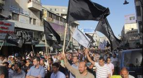 بالفيديو...حزب التحرير يحيي لذكرى الـ 92 لهدم الخلافة الإسلامية في رام الله