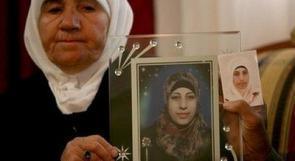 الأسيرة الشلبي تعلق إضرابها عن الطعام مقابل إبعادها لغزة 3 سنوات