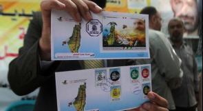 غزة: الإعلان عن طابع احمد الجعبري و'حرب السجيل'
