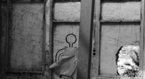 """عن """"ليلة سقوط حيفا"""".. وعن أيام استعادتها الطويلة"""