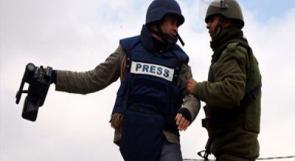 """""""صحفيون بلا حدود"""": 66 صحفيا قتلوا في العالم خلال 2011"""