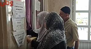 توقف علاجهم في ظل الجائحة.. مرضى السرطان في غزة يناشدون عبر وطن لاستكمال علاجهم