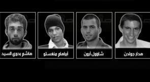 ملف الجنود الأسرى يعرقل إتمام تهدئة مع غزة