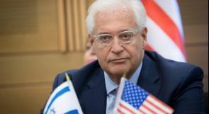 واشنطن تستدعي سفيرها في دولة الاحتلال