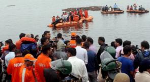 أكثر من 11 سائحا لقوا مصرعهم غرقا في الهند