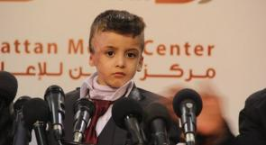 طفل المحرقة احمد الدوابشة.. يستذكر ليلة الجريمة ورقص المستوطن على جثمان والديه