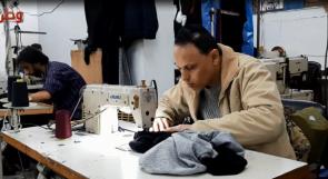 بعد أعوام من الحصار.. هكذا أصبح حال مصانع الخياطة في غزة!