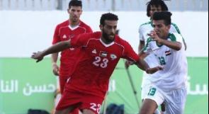 بطولة غرب آسيا.. العراق يفوز على فلسطين