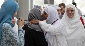 السعودية تتكفل بنفقات الهدي عن ألف حاج من ذوي شهداء فلسطين
