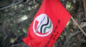 حزب الشعب يعرب عن تضامنه مع الحزب الشيوعي والشعب اللبناني