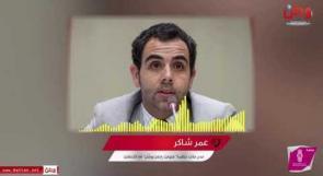 عمر شاكر لوطن: الاحتلال يحاول منع عملنا لأنه يريد التغطية على انتهاكاته.. وسأُغطي فلسطين من أحد مكاتبنا في المنطقة