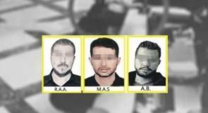 """تركيا: أحد موقوفي شبكة """"التجسس"""" أقرّ بتعاونه مع """"الموساد"""""""