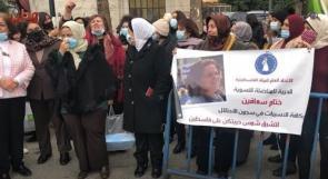 المؤسسات النسوية تطالب المجتمع الدولي بالضغط على الاحتلال للإفراج عن الأسيرة ختام سعافين وبقية الأسيرات