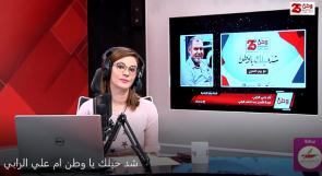 زوجة الأسير عبد الناصر الرابي لوطن : زوجي بحاجة ماسة الى إجراء فحوصات طبية عاجلة ويهدد بالإضراب المفتوح عن الطعام
