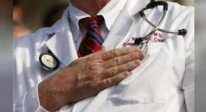 كندا: أطباء يحتجون على زيادة رواتبهم