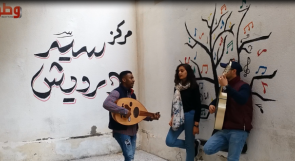 """""""صول باند""""... حين تنثر غزة الحب على العالم"""