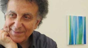 الموت يُغيّب الفنان التشكيلي الفلسطيني كمال بلاطة
