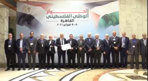 رغم التقدّم ... لعنة الانقسام تحاصر حوار القاهرة