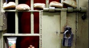 هيئة الأسرى تؤكد أن إضراب الأسرى ما زال قائما، ونادي الأسير يصدر توضيحا بشأن تعليق الإضراب