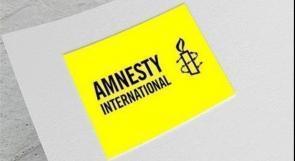 """""""العفو الدولية"""": انسحاب واشنطن من """"الصحة العالمية"""" محاولة غير مسؤولة"""