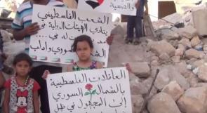 460 عائلة فلسطينية في إدلب السورية تشتكي بؤس الحال