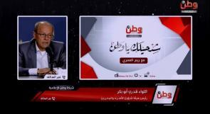 """هيئة الأسرى لـ""""وطن"""": رئيس الوزراء أوعز للبنوك من خلال سلطة النقد بعدم إغلاق حسابات الأسرى القائمة"""