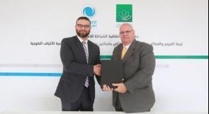 """""""بالتل"""" وبنك القاهرة عمان يوقعان اتفاقية شراكة استراتيجية"""