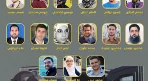 الاحتلال يعتقل 21 صحفياً في سجونه