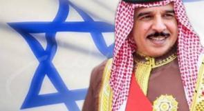بعد إزالتها القدس عن جدول أعمال مؤتمر اليونيسكو ..الاحتلال يشكر البحرين !