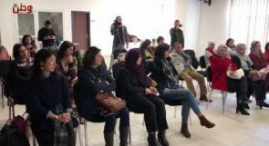"""الإئتلاف التربوي يطلق حملة"""" اسأل الحكومة"""" لتعديل المناهج الفلسطينية بالمرحلة الأولى"""