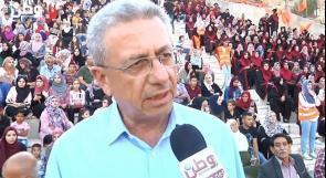 مصطفى البرغوثي لـوطن: يجب اقرار الصندوق الوطني للتعليم من اجل إسناد الطلبة الجامعيين