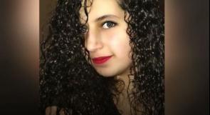 نيابة إيطاليا تحقق بمقتل الطالبة مريم في بريطانيا