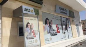 بنك القدس يواصل نجاحه ويفتتح مكتبا تمثيليا في عمان