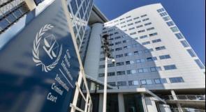 هل ستلجم التهديدات الامريكية محكمة الجنائية الدولية؟
