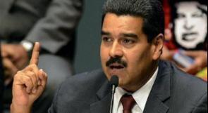 """فنزويلا تعلن تعبئة جيشها لمواجهة ما وصفته بـ""""الاستفزازت"""" الأميركية"""