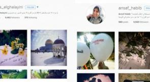"""خاص لـ""""وطن"""": بالفيديو.. عيون براءة وإنصاف تعكس صور """"غزة الجميلة"""" في """"الانستغرام"""""""