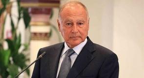 """الأمين العام لجامعة الدول العربية: ممارسات """"إسرائيل"""" في القدس تخلق وضعا قابلا للانفجار"""