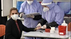 رئيسة بوليفيا تعلن إصابتها بفيروس كورونا