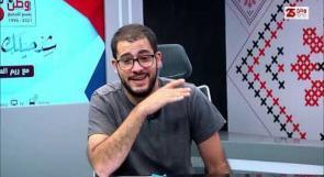 """باحث في الشأن الإسرائيلي لوطن: بينيت """"رجل إسرائيل الكبرى"""" وهو أخطر على الفلسطينيين من نتنياهو"""