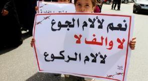 الأسيران الخطيب وعدنان يواصلان الإضراب عن الطعام
