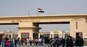 داخلية غزة تعلن آلية السفر عبر معبر رفح غداً الاثنين