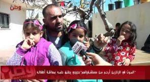 المحرر حجيجي يحقق حلمه بمعانقة أطفاله