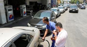 ارتفاع جنوني لأسعار المحروقات في لبنان